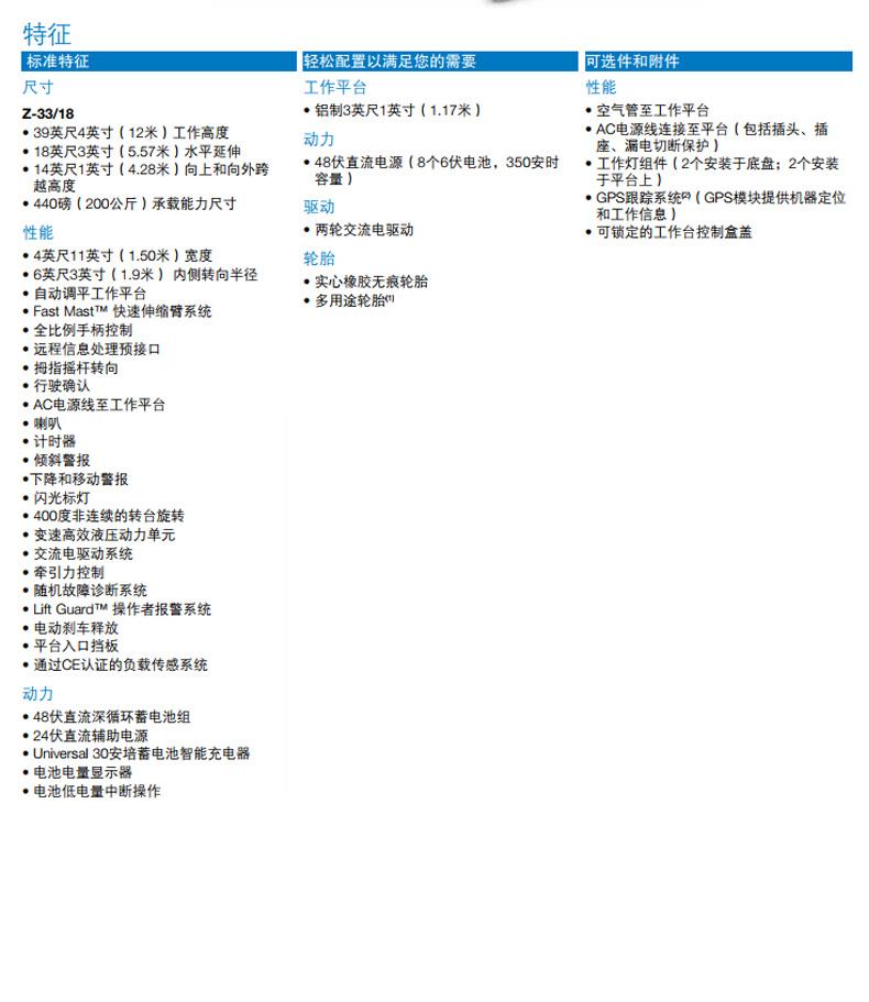 未标题-2-拷贝副本_02.jpg
